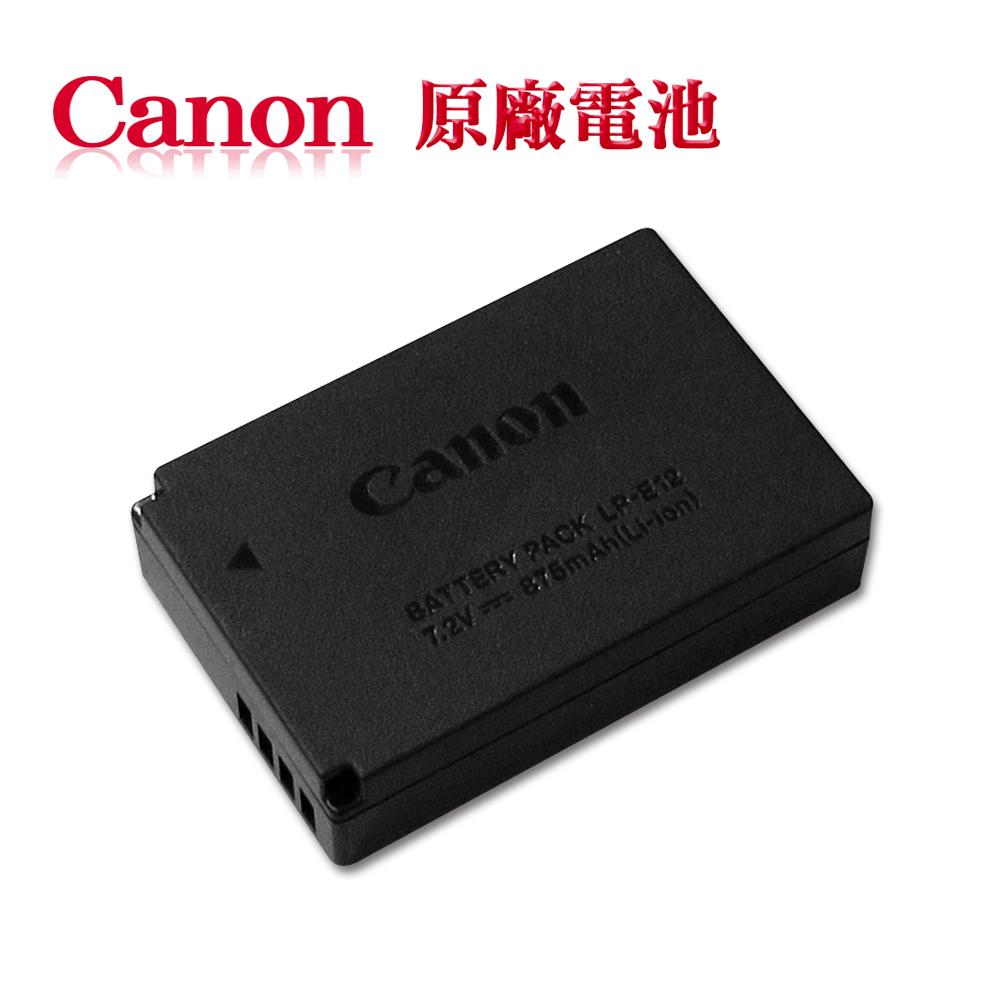 Canon LP-E12 / LPE12 專用相機原廠電池 (平輸-密封包裝)