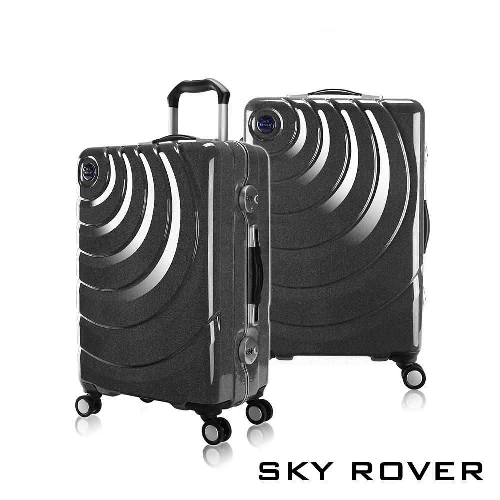 SKY ROVER 24吋 光曜黑 魔幻星辰鋁框硬殼行李箱 SRI-1547J-24