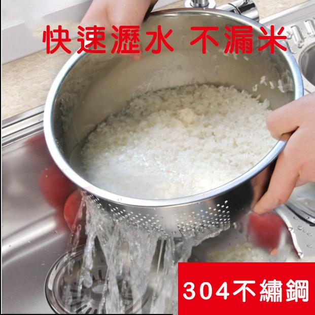304不鏽鋼雙底面淘米洗菜盆