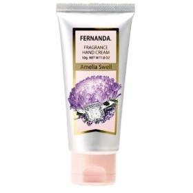 フェルナンダ FERNANDA フレグランスハンドクリーム アメリアスウェル 50g 【odr】