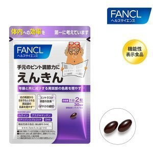 日本 【Fancl】中老年快視 30天份 60顆-333843
