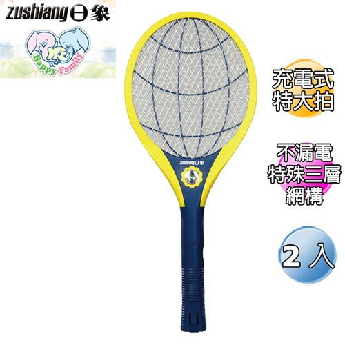 日象 特展威力ZOM-3400電蚊拍2入 (充電式特大拍)
