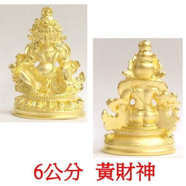 黃財神 6公分 佛像法像-金色