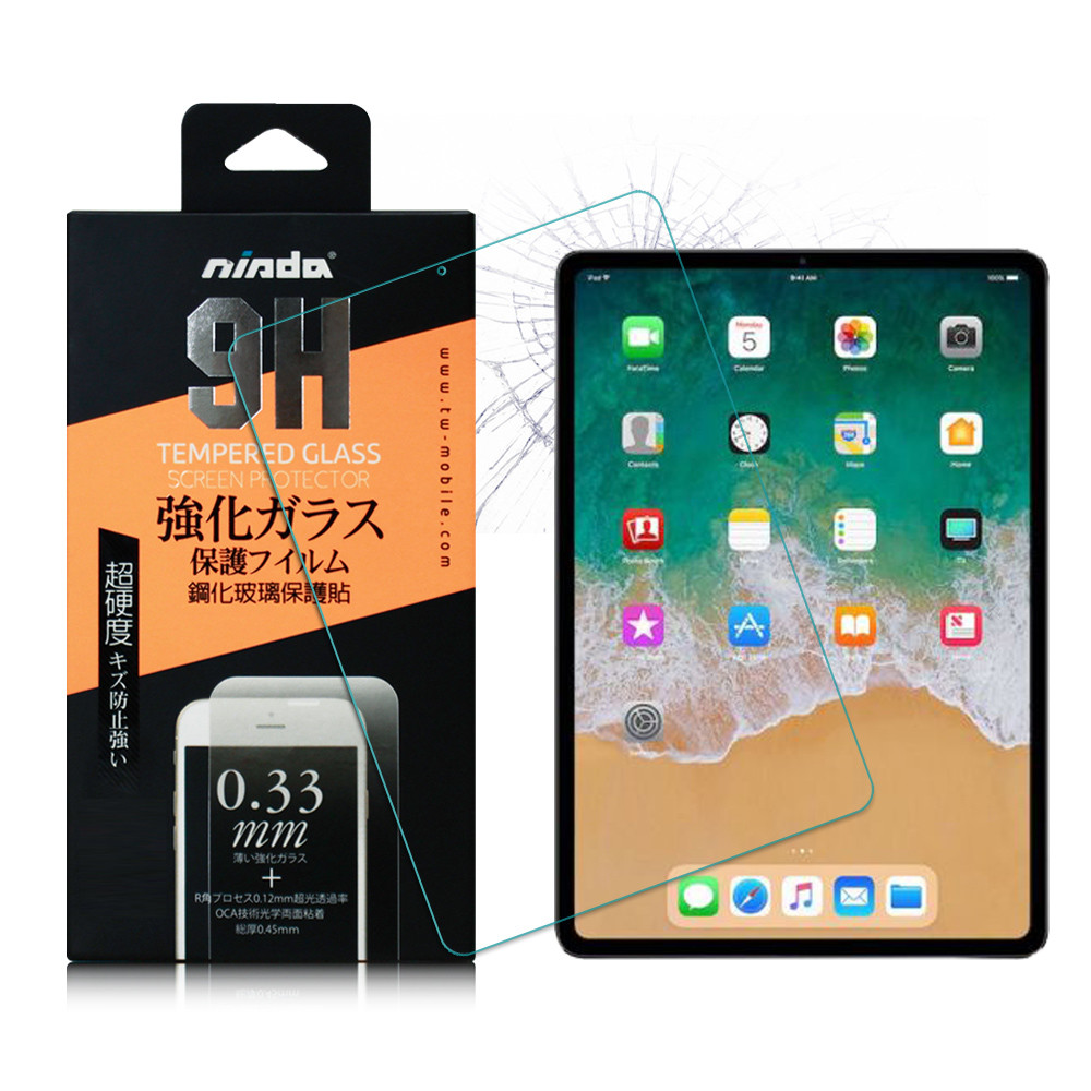 nisda for ipad (2018/2017版) 9.7吋 鋼化 9h 0.33mm玻璃保護貼