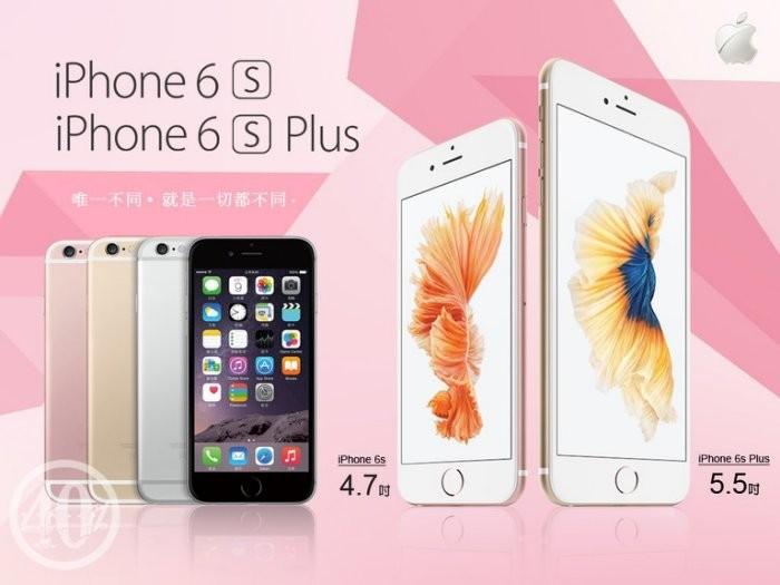 iphone 6s plus 64g近全新展示品送全新配件+行動電源+鋼化膜+空壓殼
