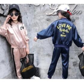 キッズ ジャージセット 子供服 セットアップ オシャレ ジャケット パンツ 上下セット 女の子 ルームウェア スポーツ パジャマ