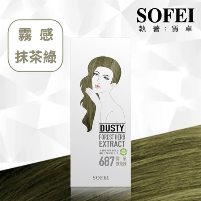 舒妃型色家植萃添加護髮染髮霜-687 霧感 抹茶綠
