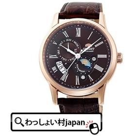 new style 7e1f2 f8804 パネライ PANERAI ラジオミール GMTアラーム PAM00238 新品 時計 ...