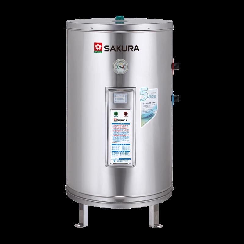 櫻花儲熱式20加侖電熱水器/EH2000S4