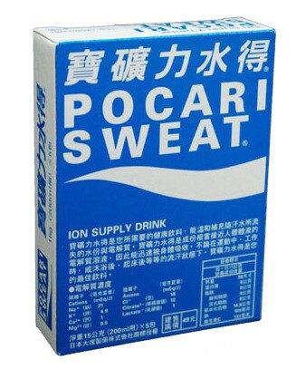 寶礦力水得粉末-15g (5入∕小盒)運動飲料沖泡粉 (2307600002000)