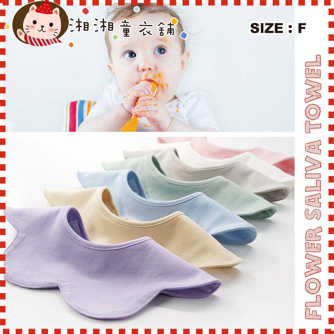 【M0976】嬰兒圍嘴 口水圍兜 寶寶口水巾 360度旋轉純棉新生兒防吐奶