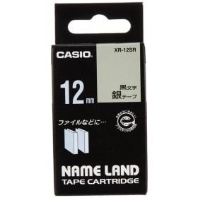 カシオ ネームランドテープ XR-12SR