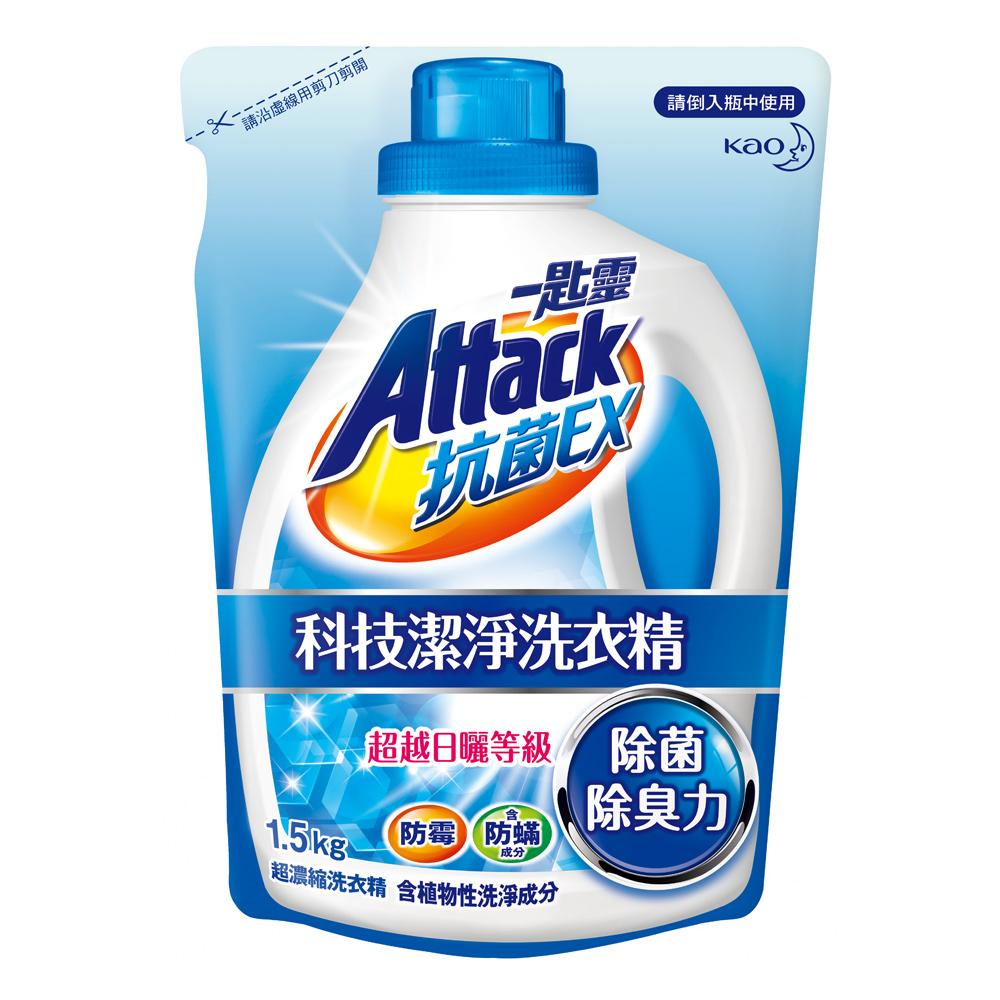 一匙靈 抗菌EX科技潔淨洗衣精 1.5kg 補充包