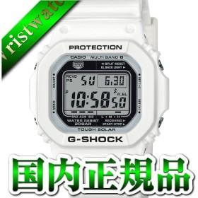 カシオ Gショック ジーショック CASIO G-SHOCK マリーン ホワイト 白 GW-M5610MW-7JF メンズ 腕時計 国内正規品 送料無料