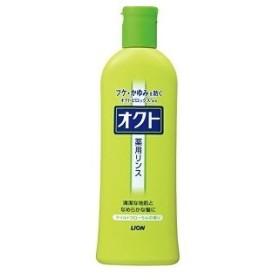 「ライオン」 オクト 薬用リンス 320mL (医薬部外品) 「日用品」