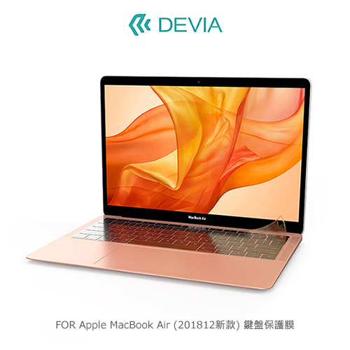 DEVIA Apple MacBook Air (2018/12新款) 鍵盤保護膜