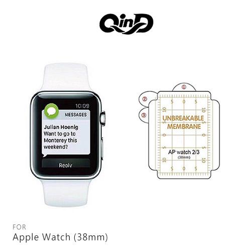 QinD Apple Watch (38mm) 金剛隱形膜 保護貼