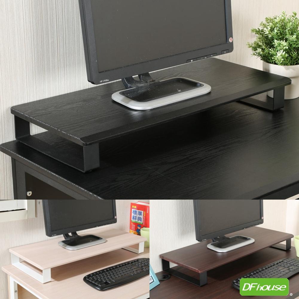 《DFhouse》馬丁-桌上螢幕架 桌上架 收納架 鍵盤架 辦公桌 書桌 臥室 書房 辦公室