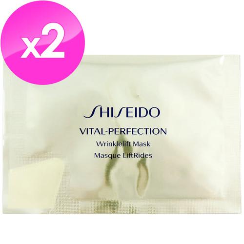 【SHISEIDO 資生堂東京櫃】全效抗痕白金抗皺眼膜 8g x 2