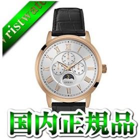 GUESS ゲス DELANCY デランシー W0870G2 送料無料 メンズ 腕時計