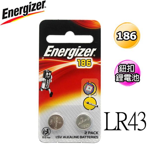 勁量energizer lr43 鈕扣鹼性電池 2/入