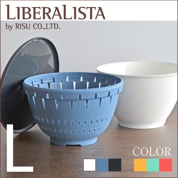 日本 liberalista 多用途可微波耐熱瀝水籃組 (l) -  共兩色