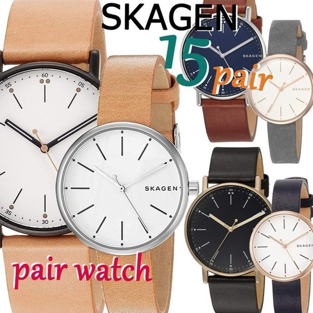best authentic 019ba ca216 スカーゲン ペアウォッチ レディース メンズ SKAGEN 腕時計 時計 ...