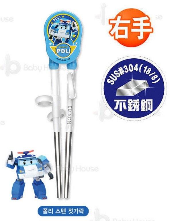 【淘氣寶寶】【韓國進口】 Edison 愛迪生 POLI 波力 救援小英雄 兒童不銹鋼學習筷 藍色(右手專用)