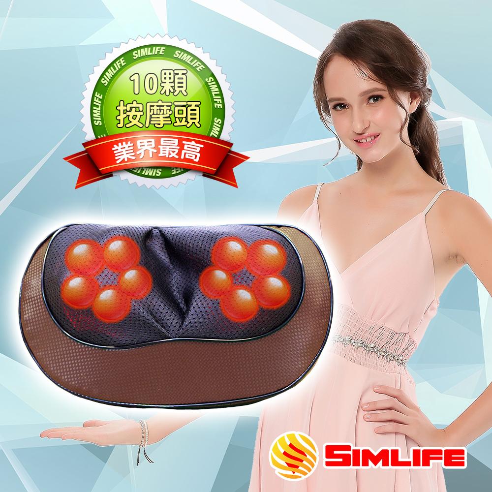 SimLife–第一代按摩科技揉捏按摩枕-10顆按摩頭(咖)