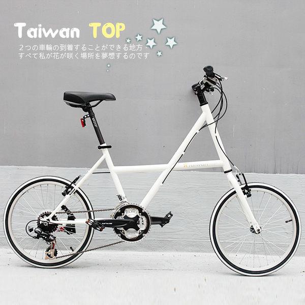 ishow網 taiwan top shimano 20吋21速 x型小徑車  全新製程