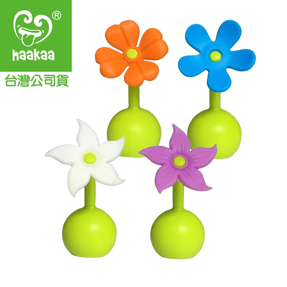 haakaa小花瓶塞 集乳瓶必備配件(台灣總代理)