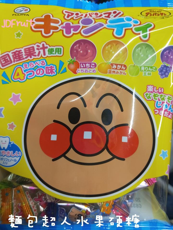【預購+現貨】日本不二家麵包超人糖果水果硬糖袋装110g