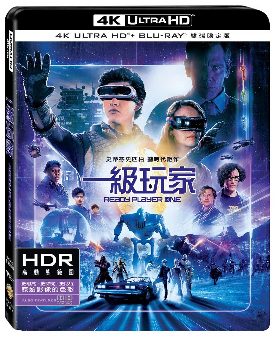 一級玩家 UHD+BD雙碟限定版 P1WBU2045