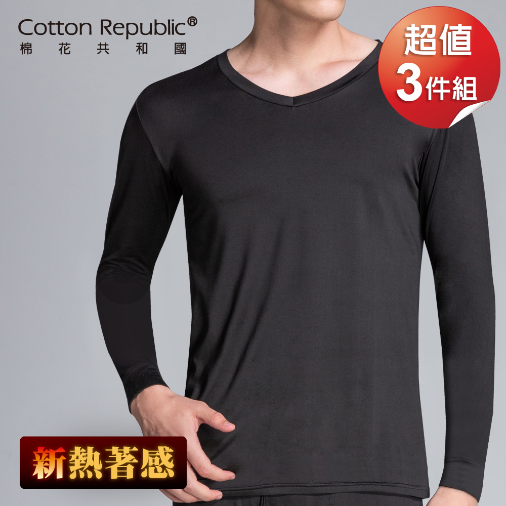 【棉花共和國】新熱著感內刷毛男V領長袖衫3件組-黑色