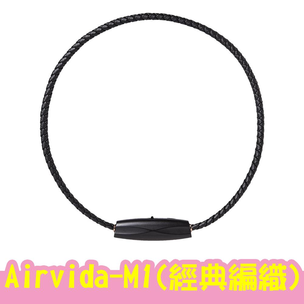ible airvida m1 穿戴式負離子空氣清淨機 (經典編織) 頸掛式生活odoke