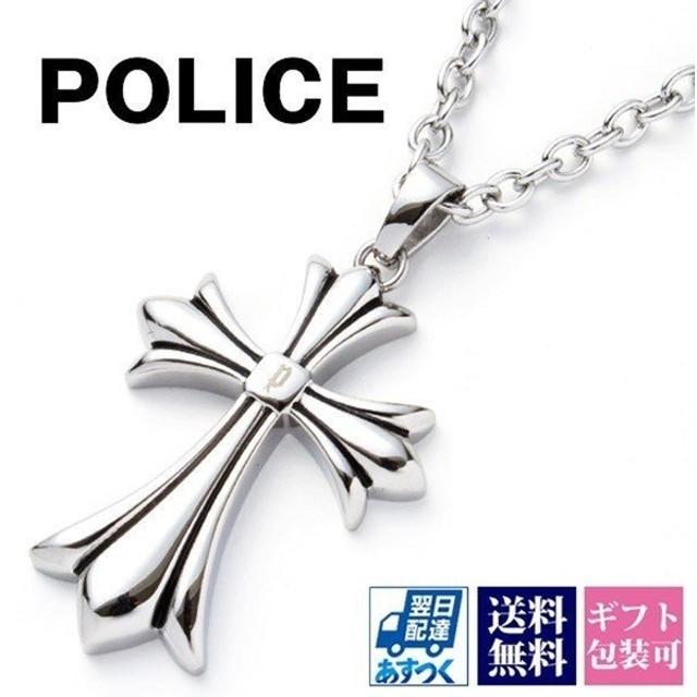 603faaa88ee4a4 ポリス ネックレス ペンダント GRACE グレース 十字架 クロス シルバー 25154PSS01 SILVER ブランド ギフト