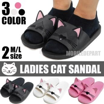 サンダル レディース 猫 ネコ ビーチサンダル つっかけ キャットサンダル スリッパ ビーサン オフィス 履きやすい スポーツサンダル
