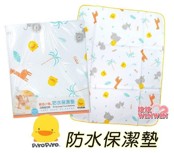黃色小鴨GT-81395防水保潔墊,黃色小鴨尿墊,觸感親柔、易洗快乾,吸水性佳,防滲效果佳