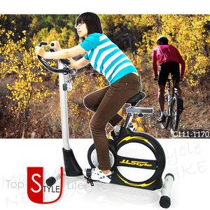 【U-Style】雙環型 豪華磁控健身車  C111-1170
