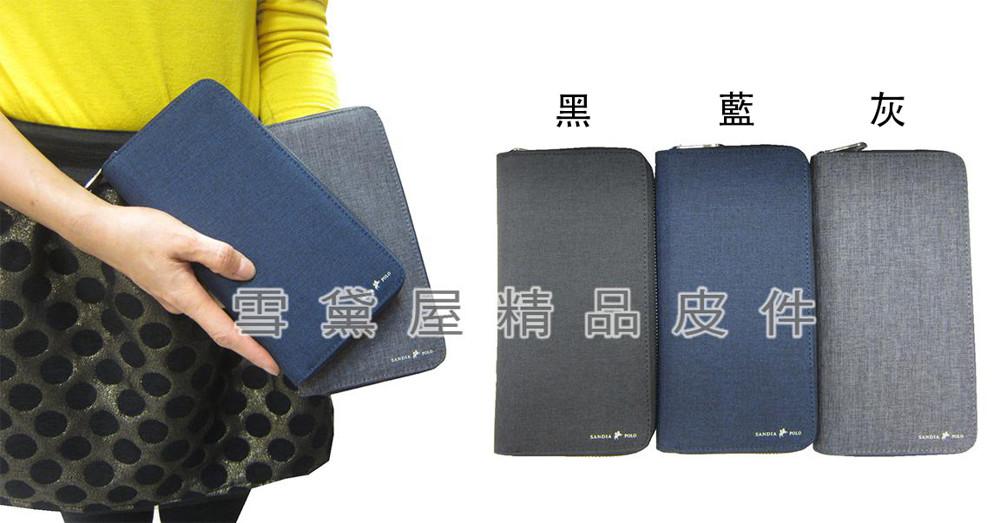 sandia-polo 長夾休閒中性大容量防水布+皮革加大容量u拉鍊包覆主袋大容量多層
