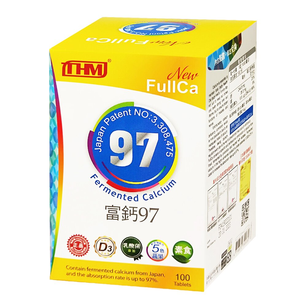 FullCa 富鈣97加強錠 100錠 專品藥局【2012890】