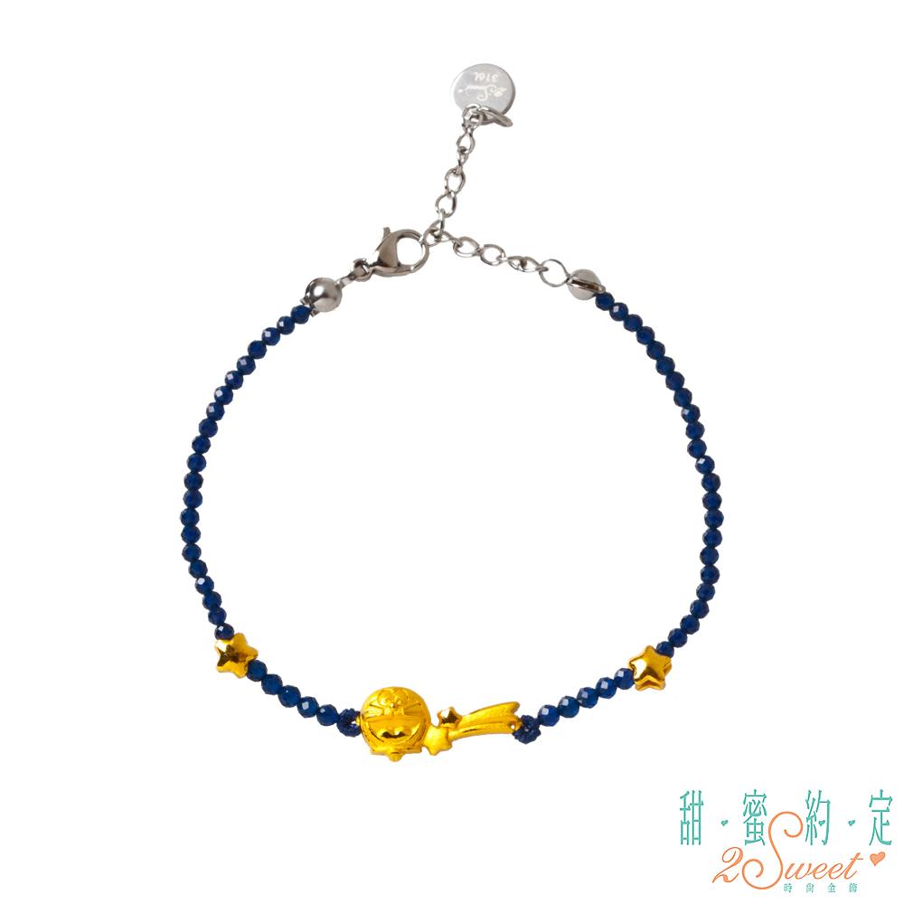 甜蜜約定 Doraemon 星的方向哆啦A夢黃金/藍砂石手鍊