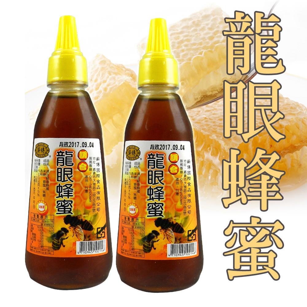 薪傳古早味龍眼蜂蜜500g/入調和蜜