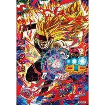 ドラゴンボールヒーローズ / HGD10-ドラゴンボールヒーローズ / HGD3-SEC2 (未使用品)
