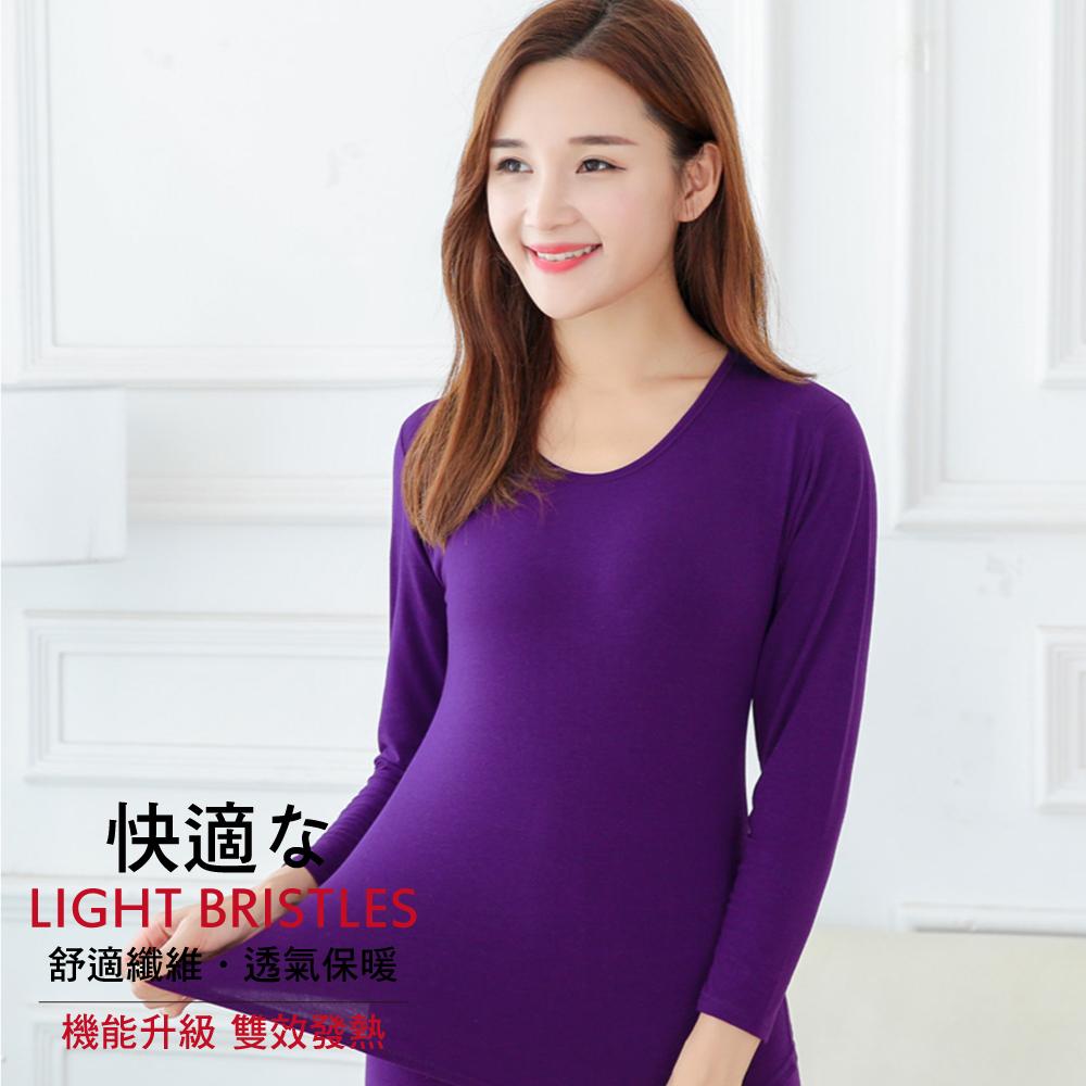 G+居家 輕磨毛女士圓領發熱衣(亮紫色)