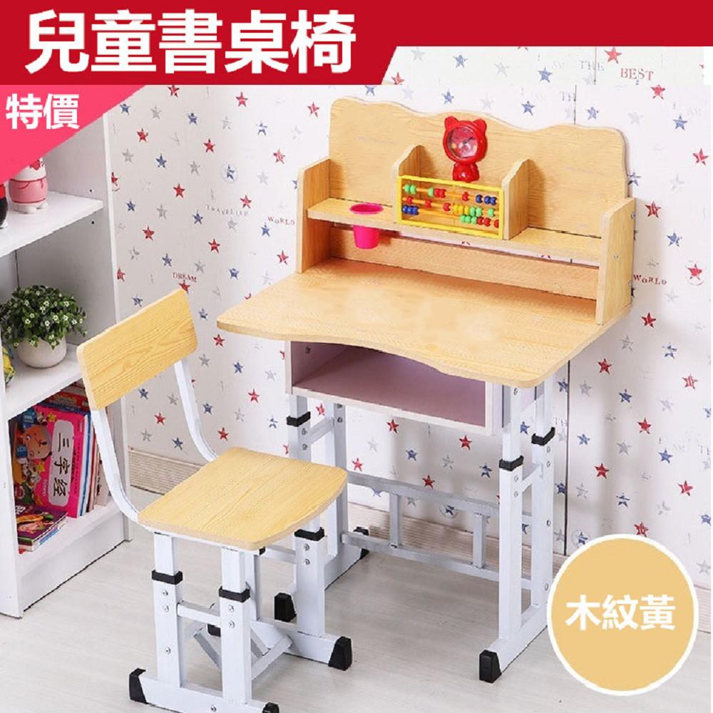 彬彬小舖 現貨供應超值兒童書桌椅特惠促銷款 多款顏色 可調節桌椅高度 學習桌 書櫃 書