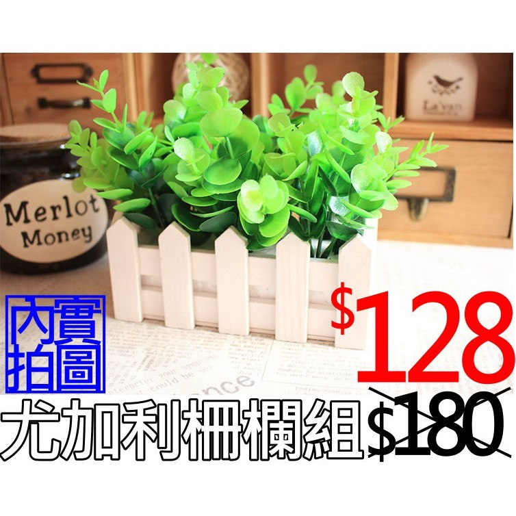 台灣現貨免等尤加利柵欄花組木質飾品拍照道具拍攝背景擺件裝飾拍照道具ig雜貨zakka星空