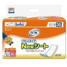 リフレ フラットタイプNEWシート 30枚×6袋(代引き不可)【送料無料】