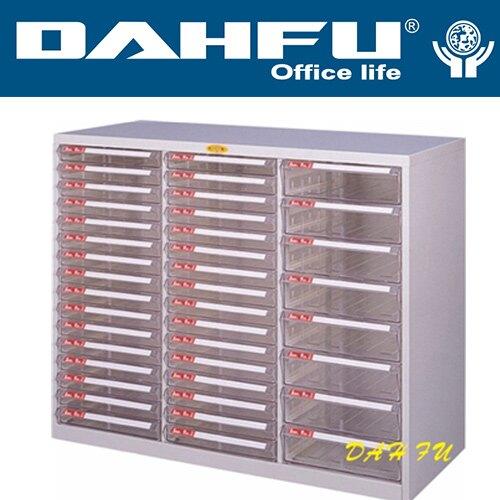 DAHFU 大富  SY- A3-348B   特殊規格效率櫃-W1096xD458xH880(mm) / 個
