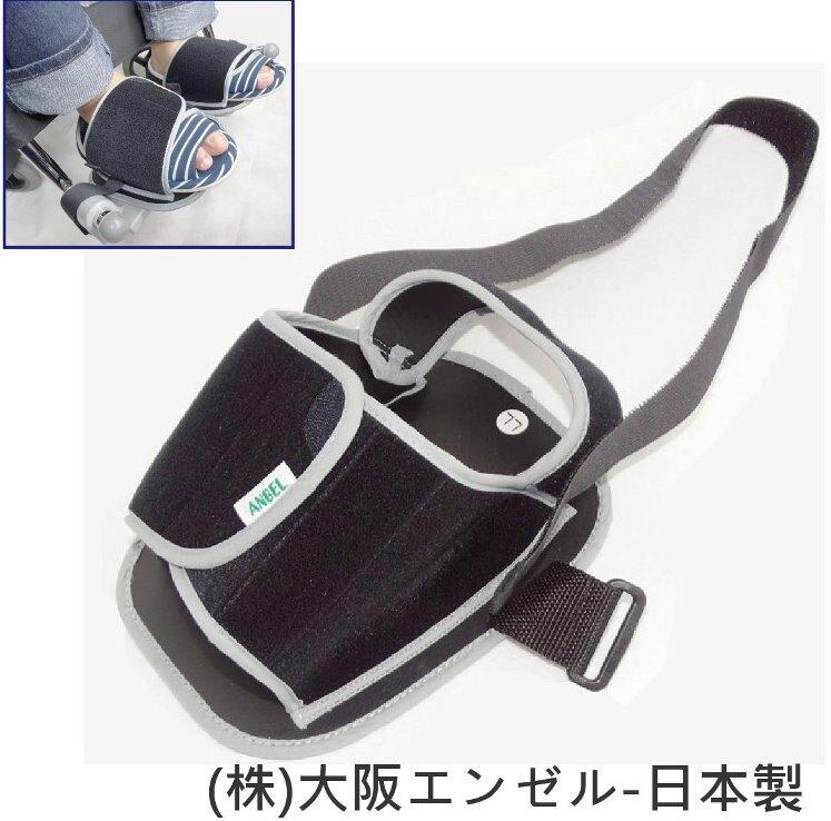 輪椅用腳部保護固定套 - 銀髮族 老人用品 輪椅使用者 腳部不滑落 安全 (單隻入) 日本製 [W0742]*可超取*